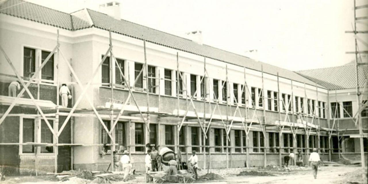 Historia del Hospital